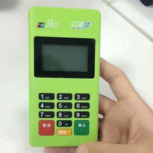 手机POS机