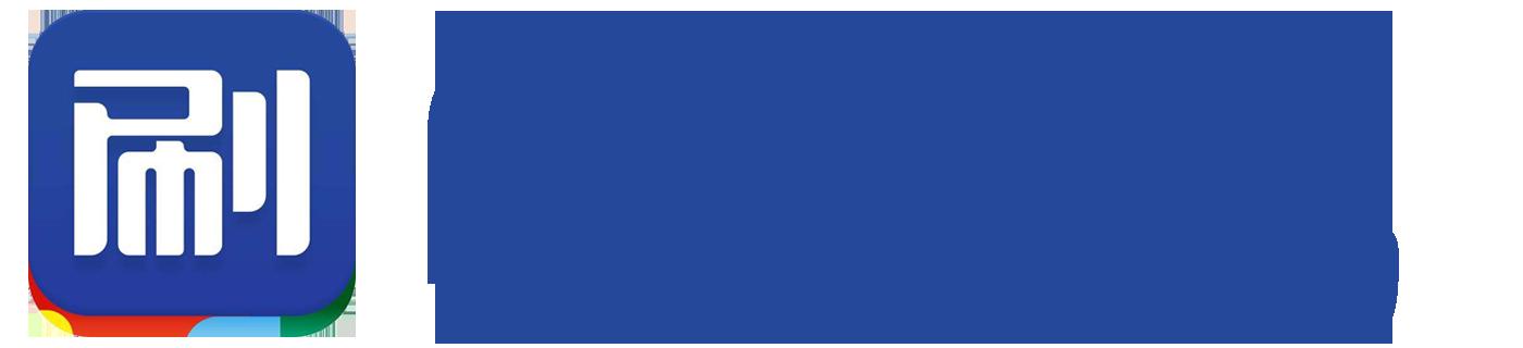拉卡拉电签扫码POS机|付临门电签云小宝|开店宝U米电签 - 专业POS机办理/代理网站